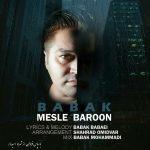 photo 2021 01 06 23 57 20 150x150 - دانلود آهنگ مثل بارون از بابک محمدی