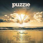 Puzzle Band – Mikhandam