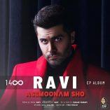 ravi asemoonam sho musicsfarsi.com 157x157 - دانلود آهنگ آسمونم شو ستاره شم روشن کنیم ما دو سه تا شمع از راوی