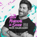 reza malekzadeh ahay mahrdome in shahr 2021 07 07 15 55 17 157x157 - دانلود آهنگ آنقدر خرابم که دگر تاب ندارم تو با منی و تا به سحر خواب ندارم از رضا ملک زاده