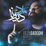 Reza Sadeghi – Marde Divooneh (Ali.i.a.n Remix)