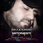 Reza Shiri – Mitoonesti Nari