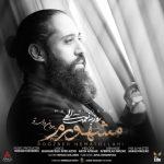 roozbeh nematollahi mashhoram 2020 12 20 17 57 36 150x150 - آهنگ مشهورم از روزبه نعمت الهی
