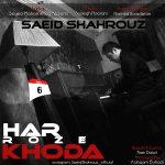 Saeid Shahrouz – Har Rooze Khoda