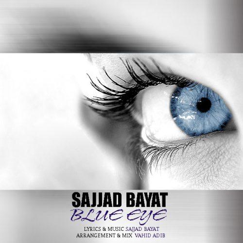 سجاد بیات چشم آبی