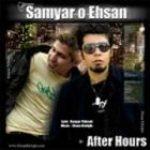 دانلود آلبوم سامیار تهرانی بعد از ساعتها