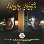 ستار عباسی عشق رویایی