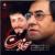 sekhavat 5 50x50 - دانلود آهنگ مهرداد کاظمی باران