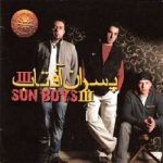 دانلود آلبوم پسران آفتاب سان بویز 3