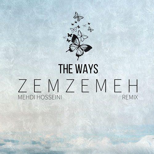 The Ways زمزمه