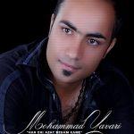محمد یاوری هرچی ازت بگم بازم کمه